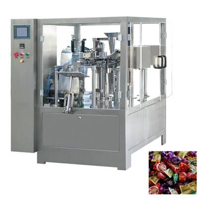 粉剂定量包装机