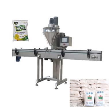 石粉包装机-自动粉剂包装机