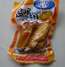 食品真空包装案例