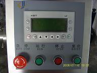 灌装设备控制系统