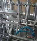 灌装气缸通气管