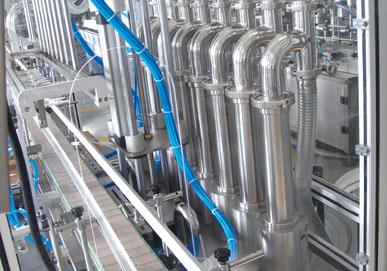 多头多泵食用油灌装专利技术
