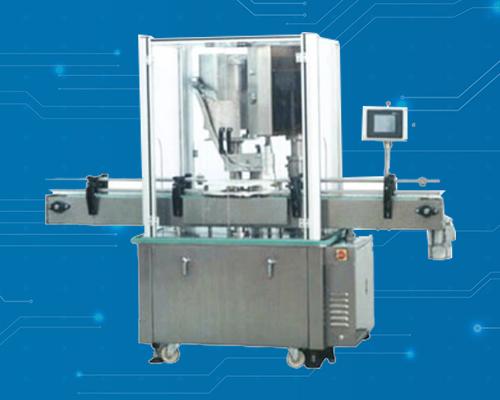 RGXG50型间隙式星盘自动旋/锁盖机