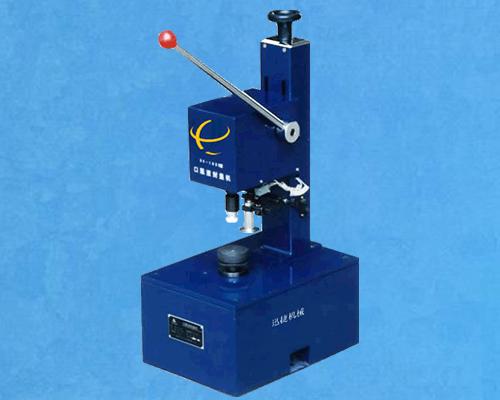KFJ-1035小型试验性玻璃瓶封口锁/轧盖机