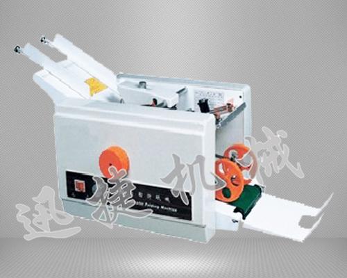 高速自动折页机