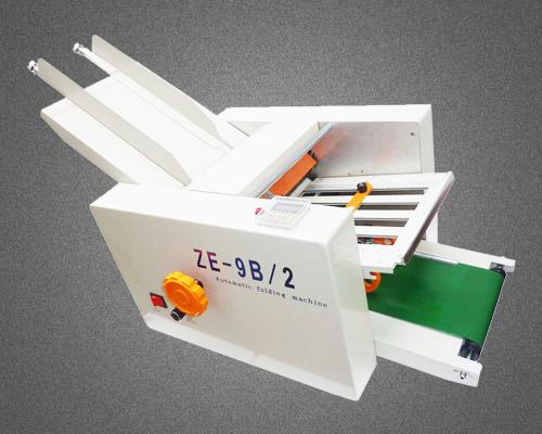 全自动滚筒式折纸机