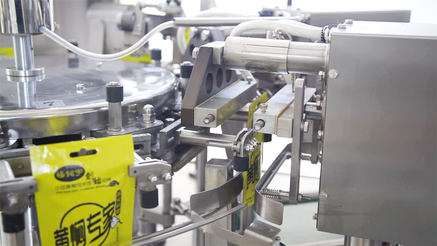 全自动给袋式酱体液体包装机