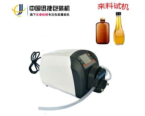 蠕动泵小型定量灌装机