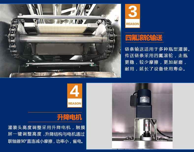 柱塞式6头全自动润滑油灌装机细节