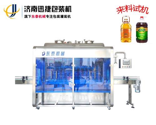 全自动十二头油脂灌装机