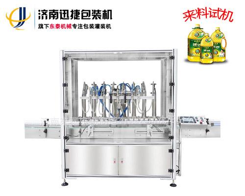 大桶装流量计食用油灌装机