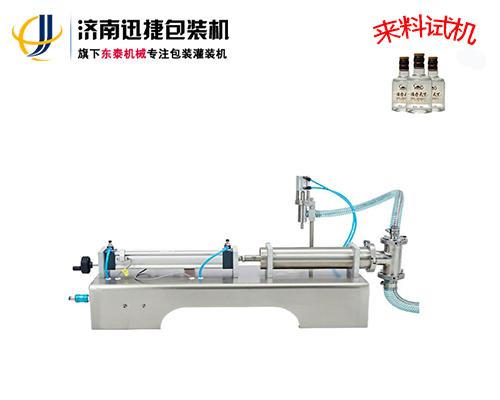 双速定量粘稠液体灌装机