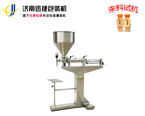 立式膏体灌装机