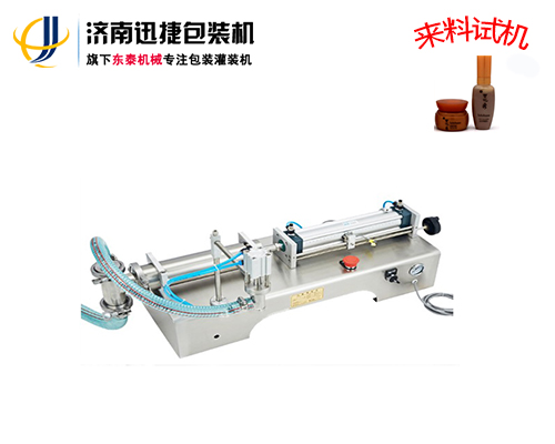 卧式膏体灌装机