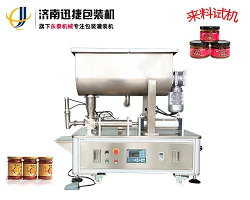 小型辣椒酱灌装机